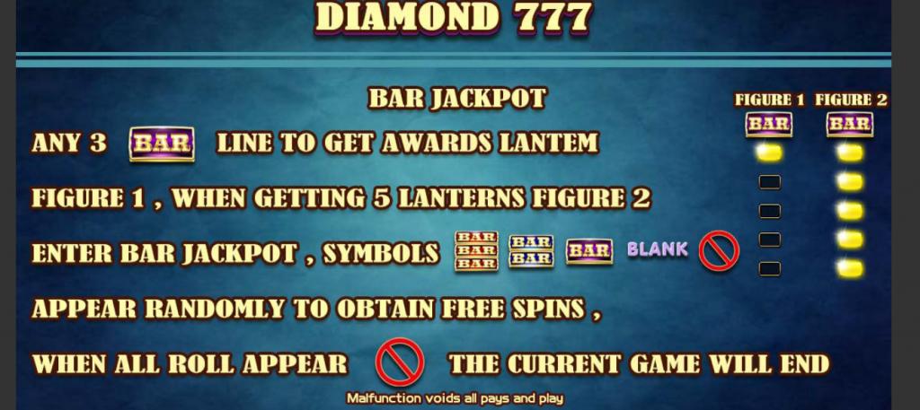 DeMacao Diamond 777 #6
