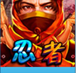 DeMacau Club Ninja